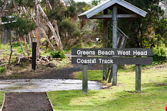 Greens Beach to West Head Lookout