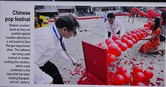 popping balloons (the foreign photographer - ฝรั่งถ่) Tags: popping red balloons shopping center zeer rangsit bangkok thailand nikon d3200