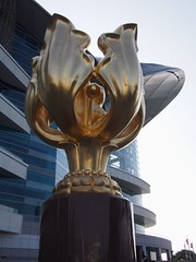 Golden Bauhinia (procrast8) Tags: hong kong china golden bauhinia square sculpture convention exhibition centre