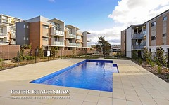 7/116 Easty Street, Phillip ACT