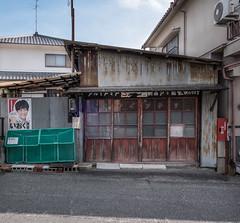 Nara 2018 2 (SEM52) Tags: panasonic février 2018 nara 奈良 dmclx15