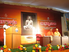 "Guru Puja MP (43) <a style=""margin-left:10px; font-size:0.8em;"" href=""http://www.flickr.com/photos/47844184@N02/45961070674/"" target=""_blank"">@flickr</a>"