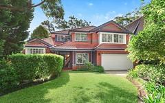 12 Greenway Drive, Pymble NSW
