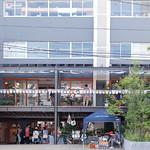 一棟リノベーションオフィスビルの写真