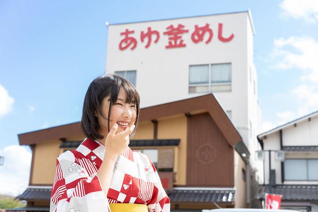 inuyama 05
