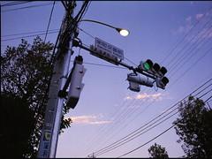 青信号 (frenchvalve) Tags: 青信号 街灯 電柱 空 栄町交番前 中判 traficlight streetlight sky film filmphotography 120 120rollfilm 645 mediumformat analog