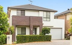 23 Claremont Street, Kellyville Ridge NSW