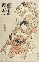ARASHI 画像