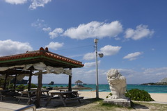 DSC00488 (Benson & LiLing) Tags: 沖繩