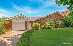 74 Brucedale Drive, Baulkham Hills NSW