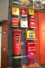 International Post Boxes (Ray Cunningham) Tags: national postal museum washington dc post office usps