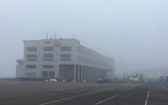 Mix (rotabaga) Tags: sverige sweden göteborg gothenburg iphone dimma fog