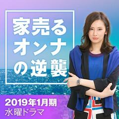 北川景子 画像1