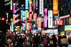 https://www.facebook.com/kakufoto/notifications/ (カク チエンホン) Tags: street sony a7rm2 a7r2 a7rii taiwan taipei travel night