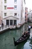 Rio de la Fava (edenpictures) Tags: venice venezia italy italia trip vacation gondola gondolier canal