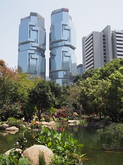 View of Lippo Centre Towers and High Court Building from Hong Kong Park (procrast8) Tags: hong kong china park lippo centre tower pond building high court special administrative region