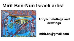 Mirit Ben-Nun by the artistic art works by a woman women from israel artists all over (female art work) Tags: material no borders rules by artist strong from language influence center art participates exhibition leading powerful model diferent special new world talented virtual gallery muse country outside solo group leader subject vision image drawing museum painting paintings drawings colors sale woman women female feminine draw paint creative decorative figurative studio facebook pinterest flicker galleries power body couple exhibit classic original famous style israel israeli mirit ben nun