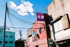 Ashikaga,Tochigi pref. (minhana87) Tags: nikon f3 nikkor 35mm ashikaga tochigi fujifilm c200