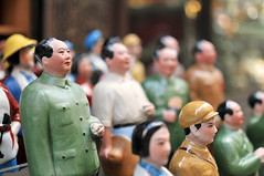 Mao Zedong 毛泽东 | Hong Kong (香港), China (Ping Timeout) Tags: hong kong hongkong china sar 香港 island south special administrative region people's republic prc territory december 2018 vacation holiday trip 香港特區 香港特区 mao zedong outdoor cat street market antique old second hand pre owned statue decor communist httpwwwcatstreethk chairman revolution chinese bokeh blur dof depthoffield upper lascar row hollywood road 毛泽东 hunan province 毛澤東