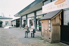 Kakunodate Station (しまむー) Tags: canon af35m autoboy 38mm f28 fuji fujicolor 100 oga kakunodate 男鹿 角館