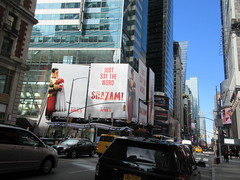 IMG_4451 (Brechtbug) Tags: shazam billboard 42nd street new captain marvel the big red cheese poster ad nyc 2019 times square movie billboards york city work working worker paint painting advertisement dc comic comics hero superhero alien dark knight bat adventure national periodicals publication book character near broadway shield s insignia blue forty second st fortysecond 03232019 lightning flight flying march