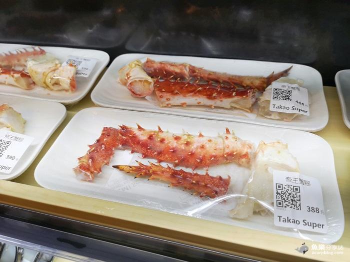 【台北中正】前鎮水產│全台最大超市火鍋│海霸王新品牌 @魚樂分享誌
