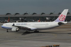 China Airlines (So Cal Metro) Tags: airline airliner airplane aircraft plane jet aviation airport hongkong hkg b18352 chinaairlines airbus a330