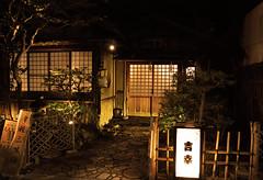 On the backstreets of Asakusa (DameBoudicca) Tags: tokyo tokio 東京 japan nippon nihon 日本 japón japon giappone asakusa 浅草 taitō 台東区 natt night nacht nuit notte noche 夜