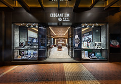 Elegant (dennis lo designs) Tags: interior design watch luxury store retail designer hong kong china shopping experience wood modern clean glass commercial lighting