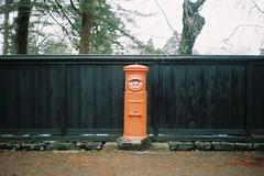 A post (しまむー) Tags: canon af35m autoboy 38mm f28 fuji fujicolor 100 oga kakunodate 男鹿 角館