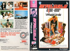"Seoul Korea vintage VHS cover art for 007 James Bond classic ""Live and Let Die"" (1973) - ""Voodoo and Crocs"" (moreska) Tags: seoul korea vintage vhs cover art retro 007 james bond liveandletdie 1973 voodoo swamp tarot bikini heroine roger moore spy gun action classics skc warner graphics fonts hangul english cunning linguist logos starbox stills adventure franchise ian fleming videocassette homeentertainment collectibles archive museum rok asia cunninglinguist"