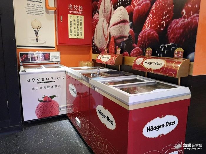 【台北萬華】皇家帝國麻辣火鍋吃到飽|食材超威超厲害 @魚樂分享誌