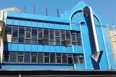 DT (lowlifeSA) Tags: adelaidecity adelaidecbd bluebuilding heritage southaustralia downtownnightclub adelaidephotoblog southernhemisphere