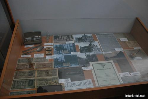 Краєзнавчий музей міста Олександрія 118 InterNetri Ukraine