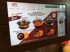 Menu from MK Restaurant @ Silom Square (Fuyuhiko) Tags: menu from mk restaurant silom square bangkok バンコク thailand 曼谷 泰国 シーロム