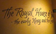 UK 2018 762 (Visualística) Tags: uk unitedkingdom gb reinounido granbretaña greatbritain escocia scotland castle castillo castillodeedimburgo edinburghcastle interior