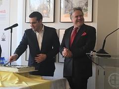 Κοπή βασιλόπιτας Υπουργείου Εξωτερικών, 22 Φεβρουαρίου 2019 (Υπουργείο Εξωτερικών) Tags: υπουργειοεξωτερικων κοπη βασιλοπιτασ πρωθυπουργοσ αλεξηστσιπρασ υπεξ κατρουγκαλοσ ανυπεξ αναγνωστοπουλου υφυπεξ κουϊκ μπολαρησ mfaofgreece primeminister tsipras minister katrougalos deputyminister anagnostopoulou