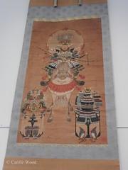 Carcassonne - Musée des Beaux-Arts (Fontaines de Rome) Tags: aude carcassonne musée beaux arts exposition samouraï art symbolisme japon atagogongen japan samurai 日本 美術 侍 象徴主義