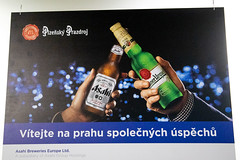 Urquell-2 (mu_ne3) Tags: czech チェコ チェコへ行こう チェコ共和国