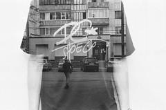 (IvanTerekhov) Tags: lomography lomo chinon analog 35mm buyfilmnotmegapixels film analogphotography filmfilmforever filmcommunity filmphotography filmlove doubleexposure luckyfilm 50mm 50mmlens exposure multipleexposure bw monochrome
