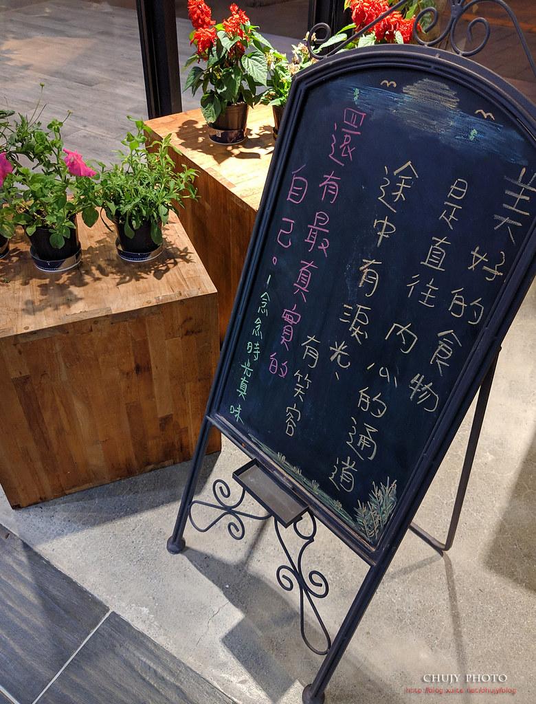 (chujy) 搶不到又讓人混怒的香醇小米9 (5/11新增幻彩紫) - 54