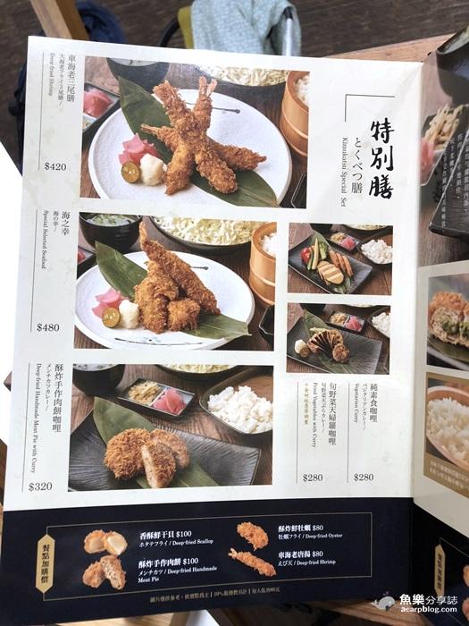 【台北信義】Kimukatsu晴木千層豬排│微風南山 @魚樂分享誌