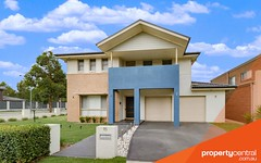 15 Wedgebill Place, Cranebrook NSW