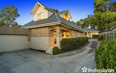 2/15 Haering Road, Boronia VIC