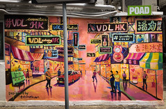 Tai Hang 大坑. Hong Kong (H.L.Tam) Tags: people 生活 街 香港 hongkongman 香港人 iphone iphoneography life hongkong street hongkonglife 人 香港生活 hklife hltam streetphotography iphone8plus photodocumentary documentary taihang 大坑