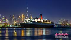 فندق-اليزابيث-دبي- (Muqarene - مقارنة فنادق) Tags: فنادقدبي فنادق فنادقللعوائل دبي سياجة سياحة السياحةفيدبي السفرالىدبي السفر