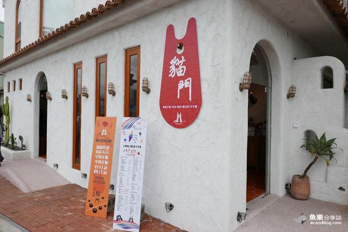 【台中美食】貓門moment|地中海風網美餐廳|彩虹眷村對面 @魚樂分享誌