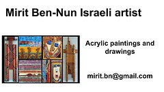 Mirit Ben-Nun woman painting beautiful naive naife showing show your art every day (female art work) Tags: material no borders rules by artist strong from language influence center art participates exhibition leading powerful model diferent special new world talented virtual gallery muse country outside solo group leader subject vision image drawing museum painting paintings drawings colors sale woman women female feminine draw paint creative decorative figurative studio facebook pinterest flicker galleries power body couple exhibit classic original famous style israel israeli mirit ben nun