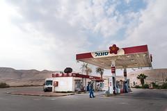 Desert petrol station in Palestine (West Bank)