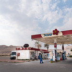 Desert petrol station in Palestine (West Bank) thumbnail